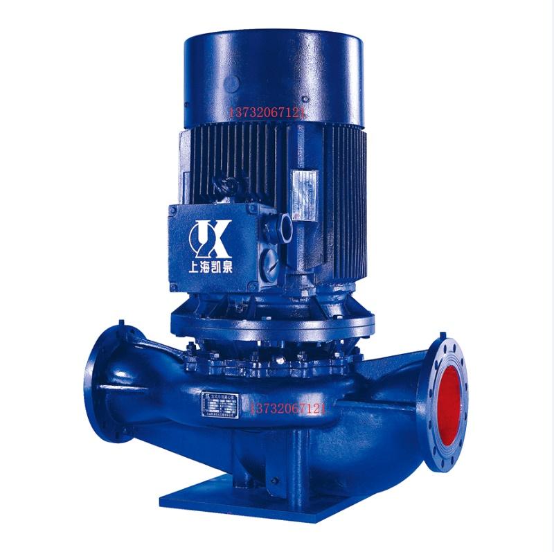 离心泵,立式离心泵,卧式离心泵,凯泉离心泵,不锈钢离心泵,化工离心泵,不锈钢离心泵,防爆离心泵
