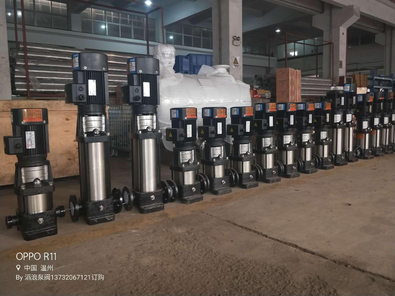 多级泵,立式多级泵,不锈钢多级泵,轻型多级泵,高温不锈钢多级泵,南方不锈钢泵,多级管道泵,防爆多级泵,变频多级泵-上海滔浪泵阀科技有限公司